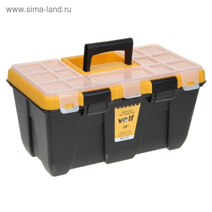 """Ящик для инструментов 19"""" Volf, цвет желтый"""