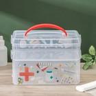 Контейнер универсальный Multi box, 2 секции, с ручкой и декором, цвет МИКС