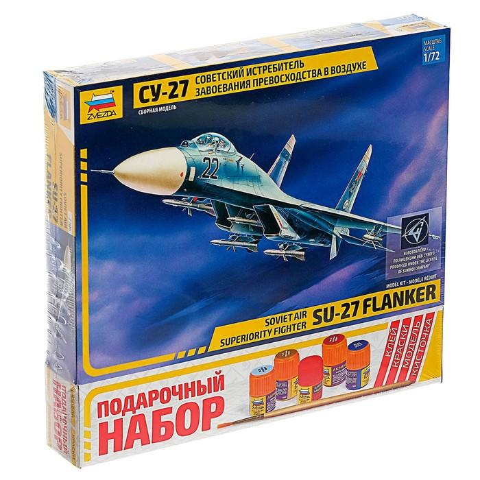 Сборная модель «Самолет Су-27»