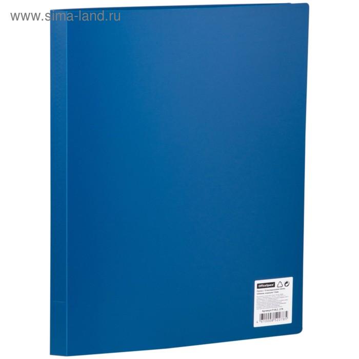 Папка с 10 прозрачными вкладышами А4, 500мкм, синяя