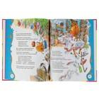 «Стихи и сказки для малышей», Чуковский К. И. - фото 105676148