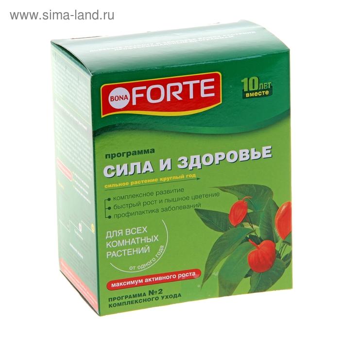 Удобрение Бона Форте Сила и здоровье, сильное и здоровое растение круглый год 3в1