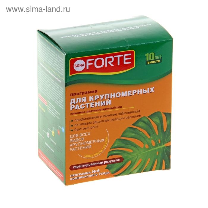 Удобрение Бона Форте для Крупномерных растений, здоровое и красивое растение круглый год