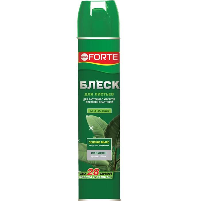Блеск для листьев Бона Форте для растений с жесткой листовой пластиной 300мл