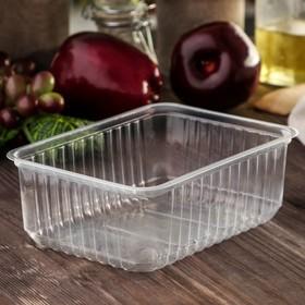 Набор одноразовых контейнеров, 1 л, 17,9×13,2×6,4 см, 50 шт, цвет прозрачный