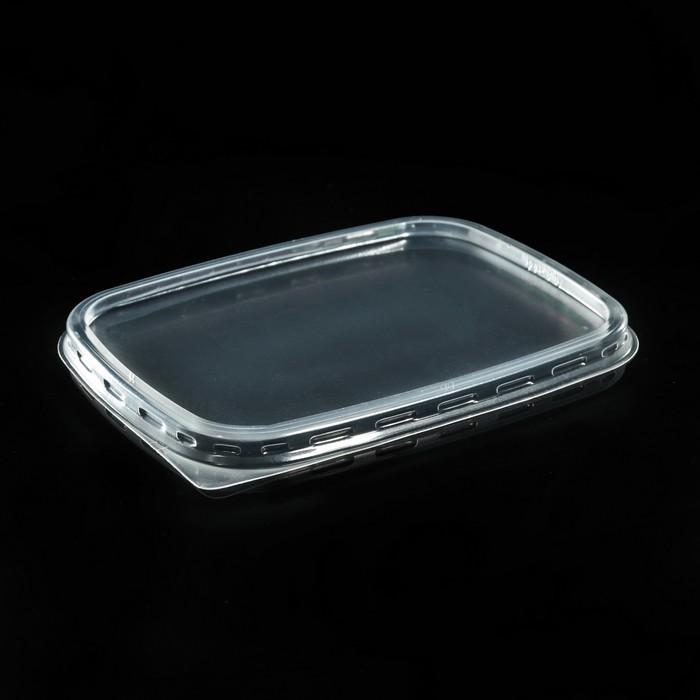 Набор крышек для одноразового контейнера 10,8x8,2х3 см, 50 шт