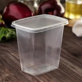 Контейнер одноразовый с крышкой 500 мл, 10,8х8,2х9,2 см, набор 10 шт