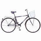 """Велосипед 28"""" Novatrack Fusion, 2015, цвет синий/чёрный, размер 20"""""""