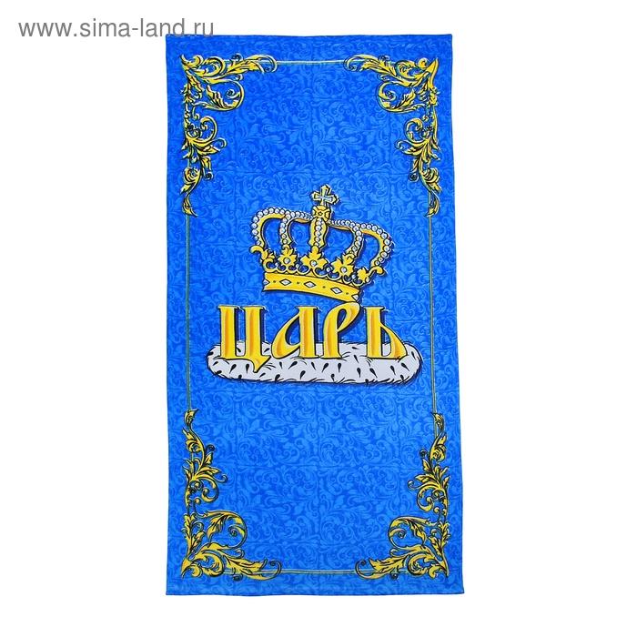 "Полотенце ""Collorista"" Царь 70х140 см, 260 гр/м2, 100% хлопок"
