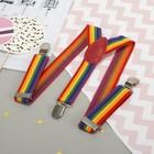 Подтяжки детские «Полоски», длина 60 см, цветные