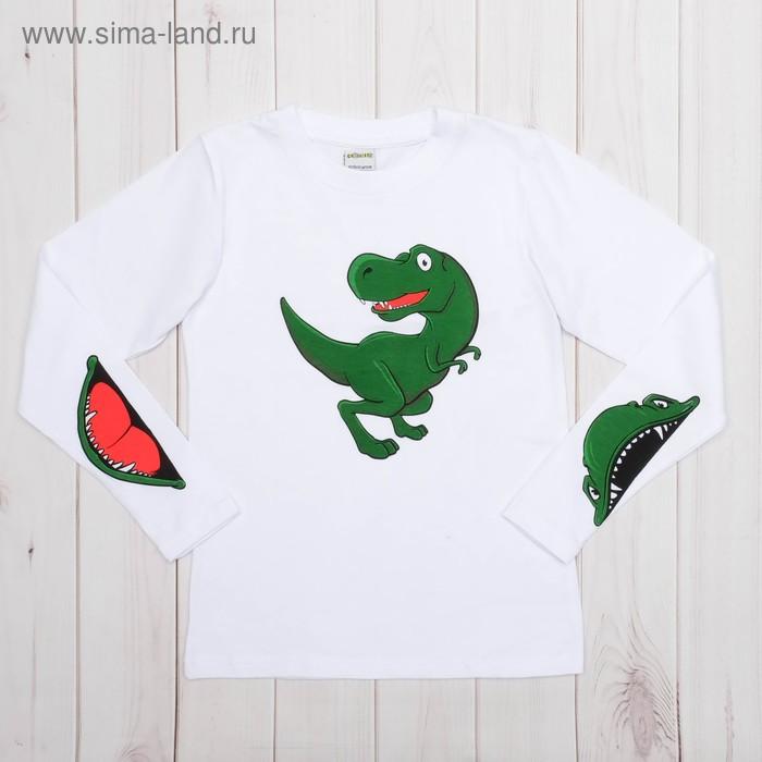 """Джемпер детский """"Collorista"""" Динозавр, рост 122-128см (34), 7-8 лет, 100% хлопок трикотаж"""