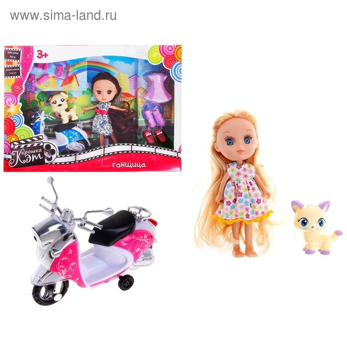 "Кукла ""Гонщица"", с аксессуарами, МИКС"