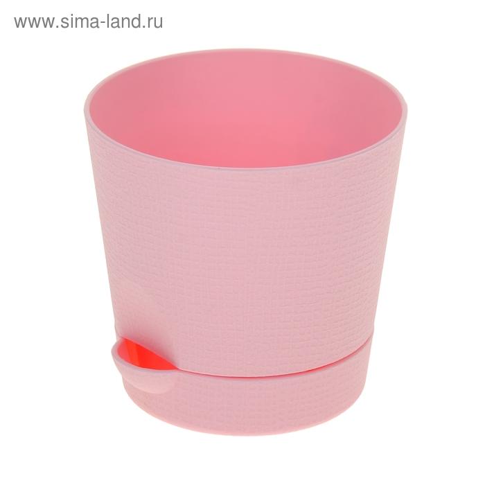 Горшок для цветов с поддоном 0,7 л Le Parterre, d=11,5 см, цвет розовый