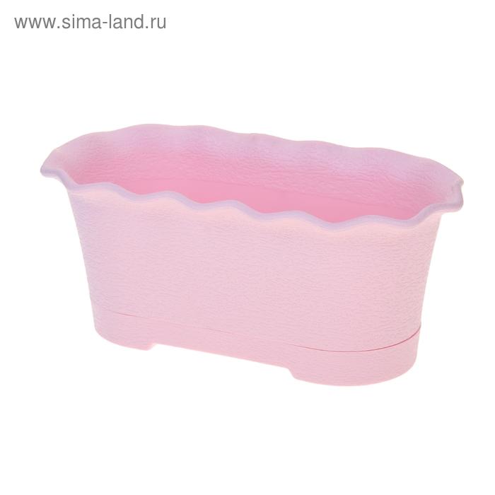Горшок для цветов балконный с поддоном Le Fleure, 40 см, цвет розовый