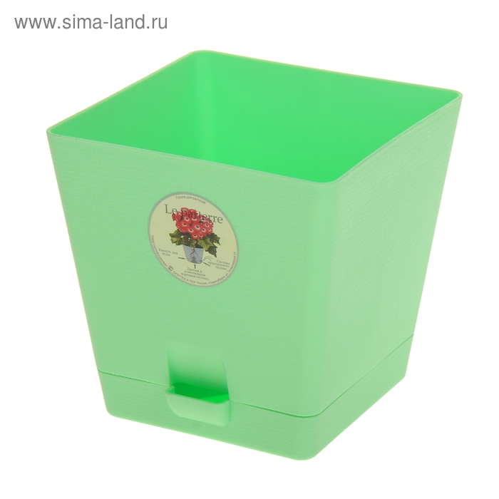 Горшок для цветов с поддоном 3 л Le Parterre, d=17 см, квадратный, цвет зеленый