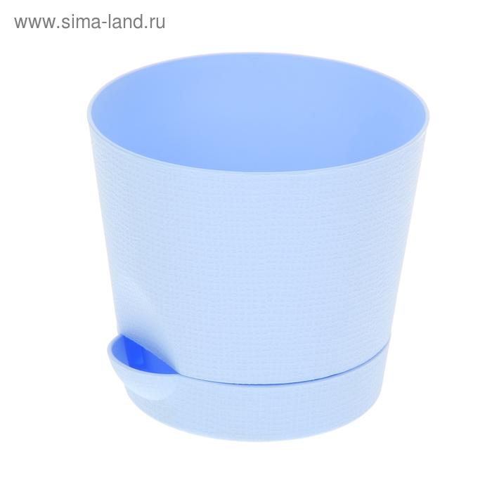 Горшок для цветов с поддоном 1,4 л Le Parterre, d=15 см, цвет голубой