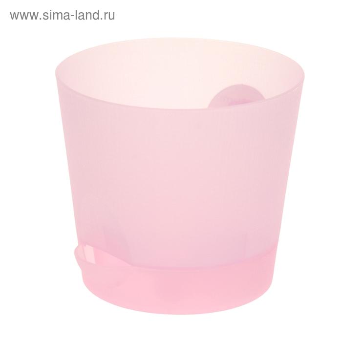 Горшок для цветов с поддоном 1,4 л Le Parterre, d=15 см, цвет розовый прозрачный
