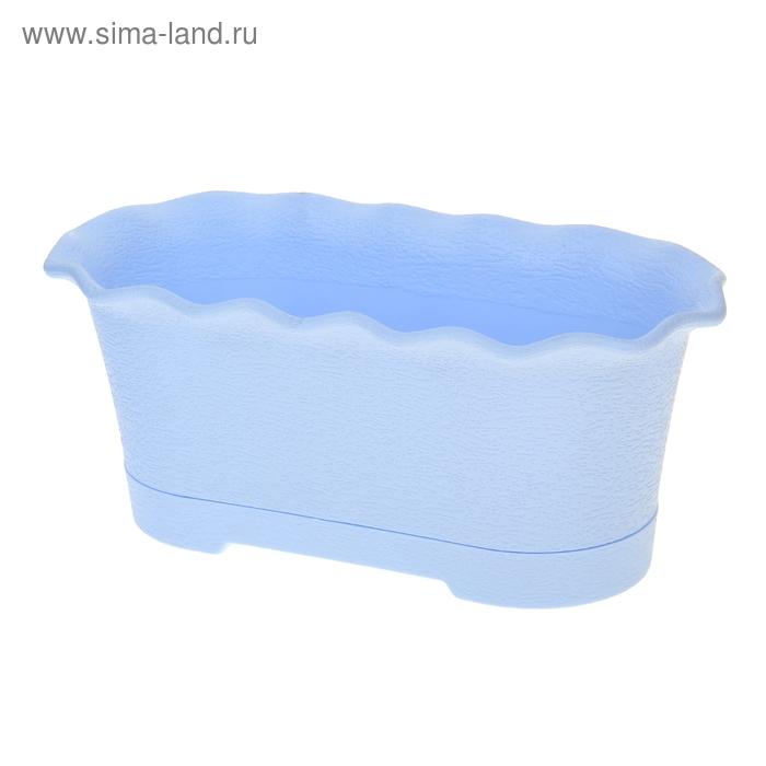 Горшок для цветов балконный с поддоном Le Fleure, 40 см, цвет синий