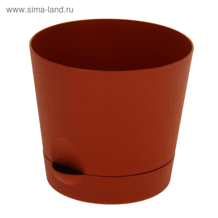 Горшок для цветов с поддоном 2,8 л Le Parterre, d=19,5 см, цвет терракотовый
