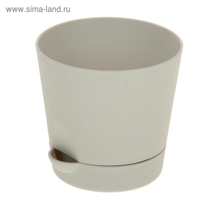 Горшок для цветов с поддоном 0,7 л Le Parterre, d=11,5 см, цвет кремовый