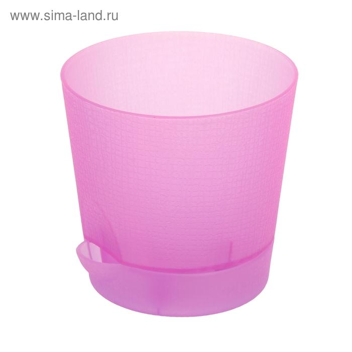 Горшок для цветов с поддоном 0,7 л Le Parterre, d=11,5 см, цвет сиреневый прозрачный