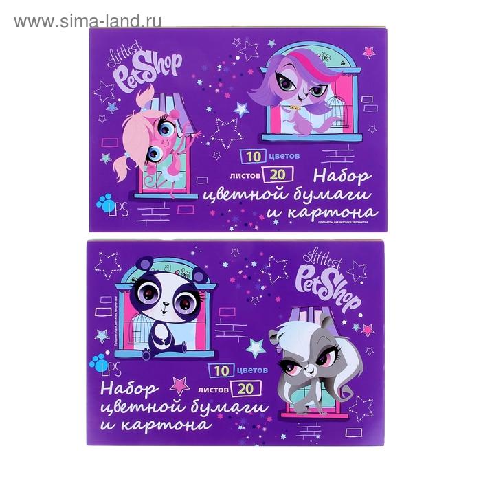 Набор цветной бумаги и картона 200*290, 20 листов, 10 цветов 4 металлизированных Littlest Pet Shop МИКС