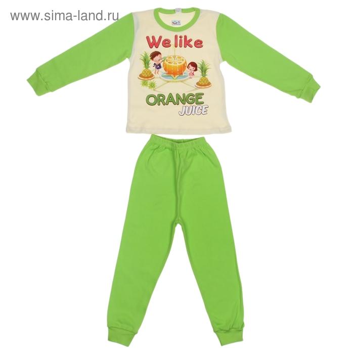 Пижама для мальчика, рост 110 см (60), цвет МИКС (арт. 5271/1_Д)