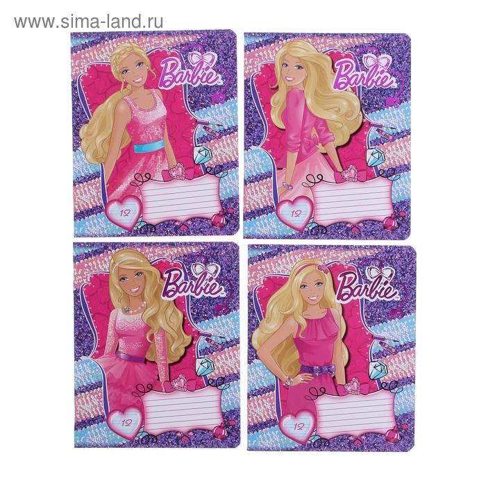 Тетрадь 12 листов косая линейка Barbie, обложка мелованный картон, выборочный УФ-лак, фольга, МИКС