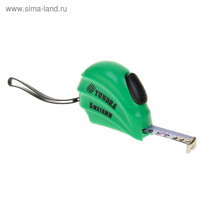 Рулетка TUNDRA basic, пластиковый корпус, автостоп 5м х 19мм