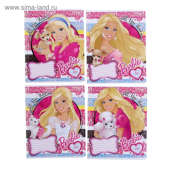 Тетрадь 12 листов косая линейка Barbie, обложка мелованный картон, полный УФ-лак, МИКС