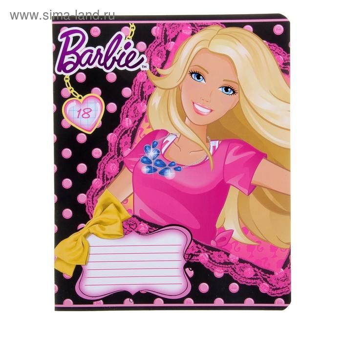 Тетрадь 18 листов клетка Barbie обложка мелованный картон, выборочный УФ-лак, фольга