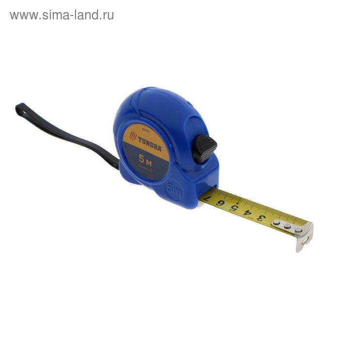 Рулетка TUNDRA basic, пластиковый корпус 5м х 19мм