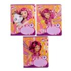 Тетрадь 18 листов клетка Mia and Me, обложка мелованный картон, блёстки, МИКС
