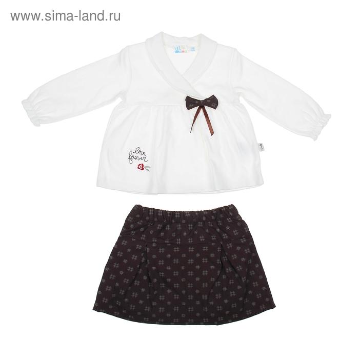 """Комплект для девочки """"Всегда любить"""": кофта, юбка, рост 80-86 см (12-18 мес.), цвет микс 9001IE1743"""