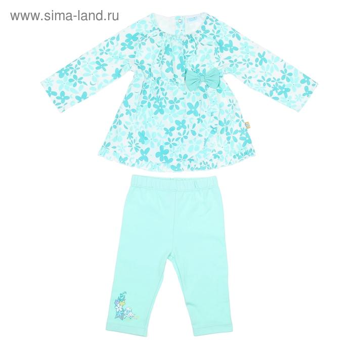 Комплект для девочки: платье, легинсы с аппликацией, рост 62-68 см (3-6 мес.), цвет микс 9199NC1416