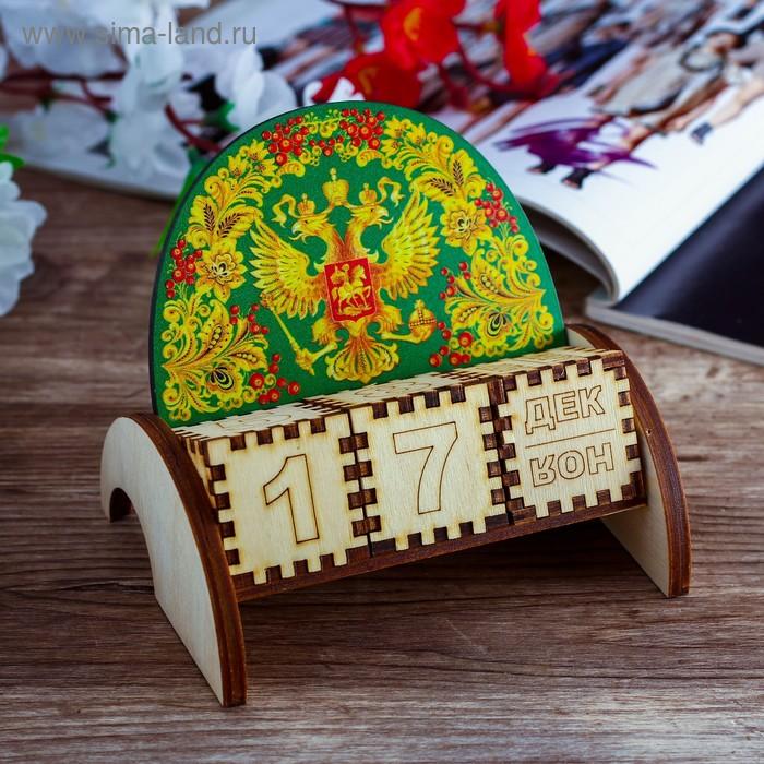 Вечный календарь «Герб России с хохломской росписью», зелёный фон, 10,5×10×5 см