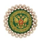 Магнит - тарелочка «Герб России с хохломской росписью», зелёный фон, D=8,5 см