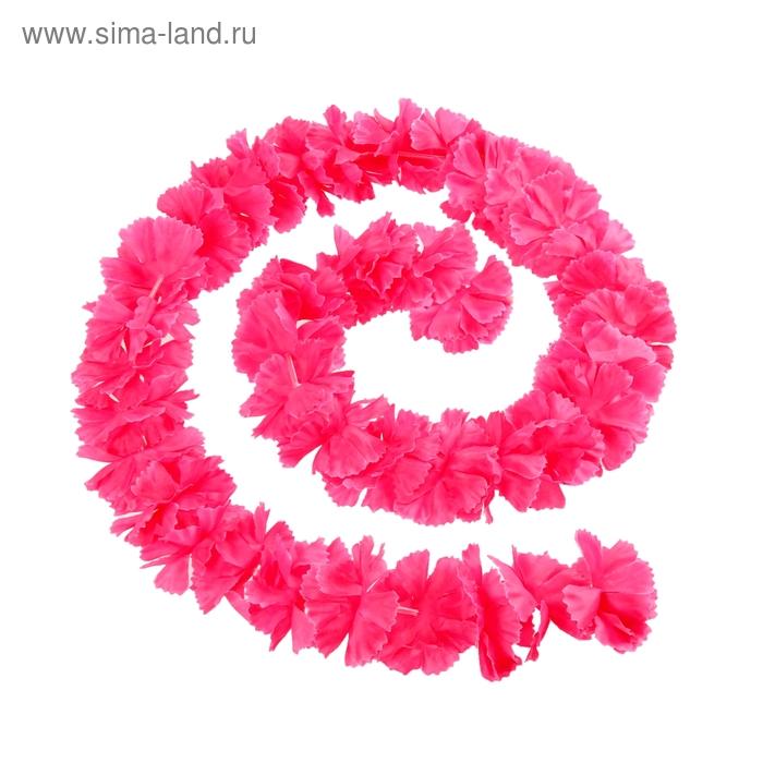 """Гавайская гирлянда """"Цветочки"""", цвет розовый"""