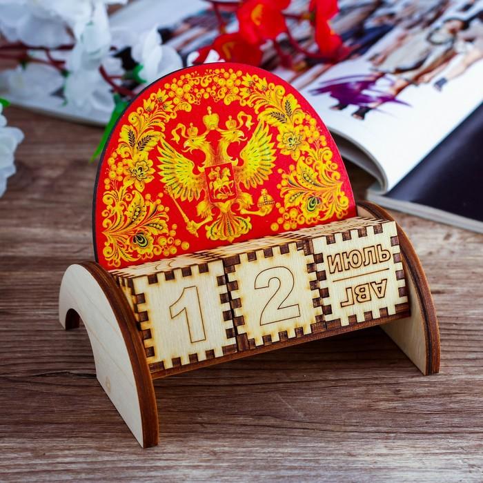 Вечный календарь «Герб России с хохломской росписью», красный фон, 10,5×10×5 см