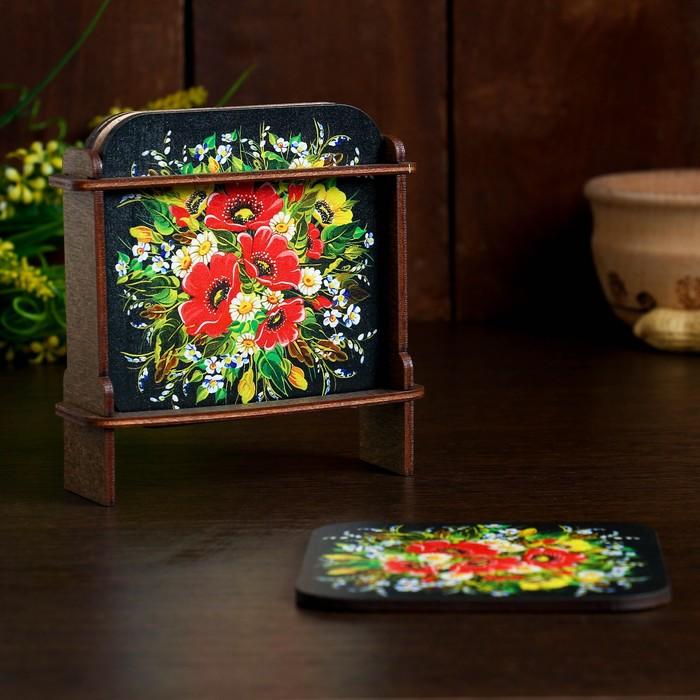 Набор подставок под горячее «Маки и цветы», 4 шт