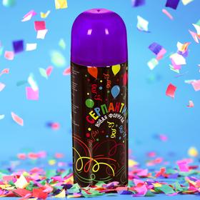 Спрей серпантин, 250 мл, цвет фиолетовый