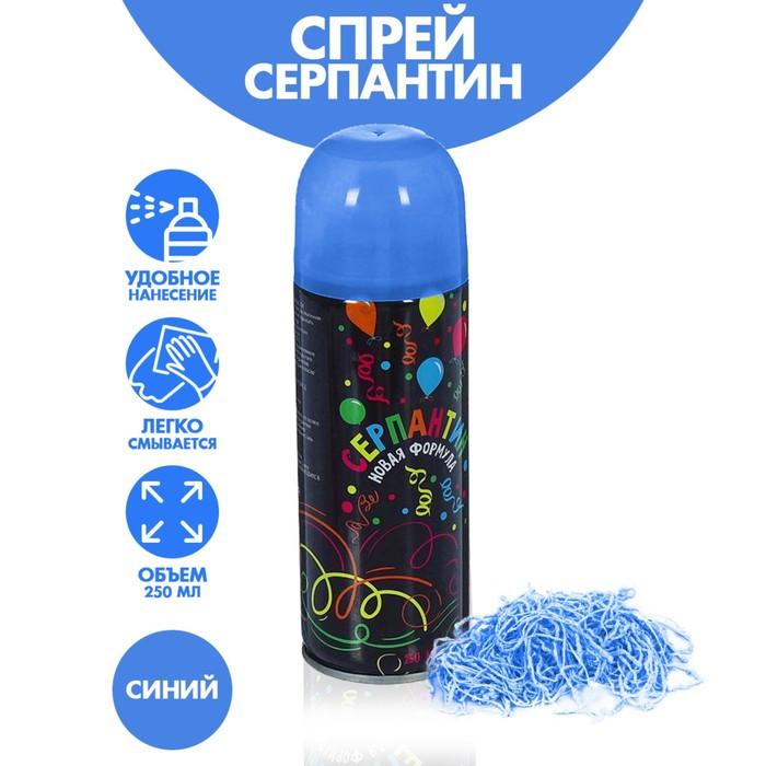 """Спрей """"Серпантин"""", 250 мл, цвет синий"""