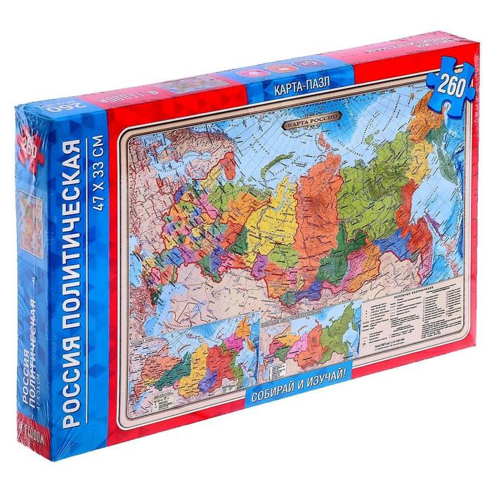 Карта-пазл «Россия политическая», 260 элементов