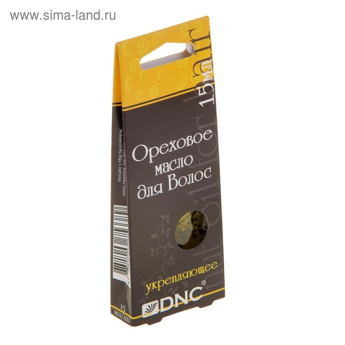 Ореховое масло для волос DNC укрепляющее 15 мл