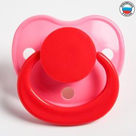 Пустышка латексная ортодонтическая «Кроха» с кольцом, от 0 мес., цвета МИКС