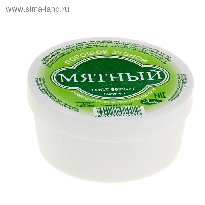Зубной порошок Мятный банка 140 см3