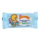 Cалфетки влажные «Моё солнышко» детские антибактериальные, 10 шт