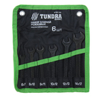 Набор ключей рожковых TUNDRA basic, сумка, фосфатированный, 6 шт, 6-17 мм