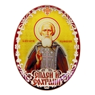"""In the car icon """"St. Sergius of Radonezh"""" with adhesive base"""