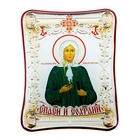 """Icon in auto """"the Holy blessed Xenia of Petersburg"""" with adhesive base"""